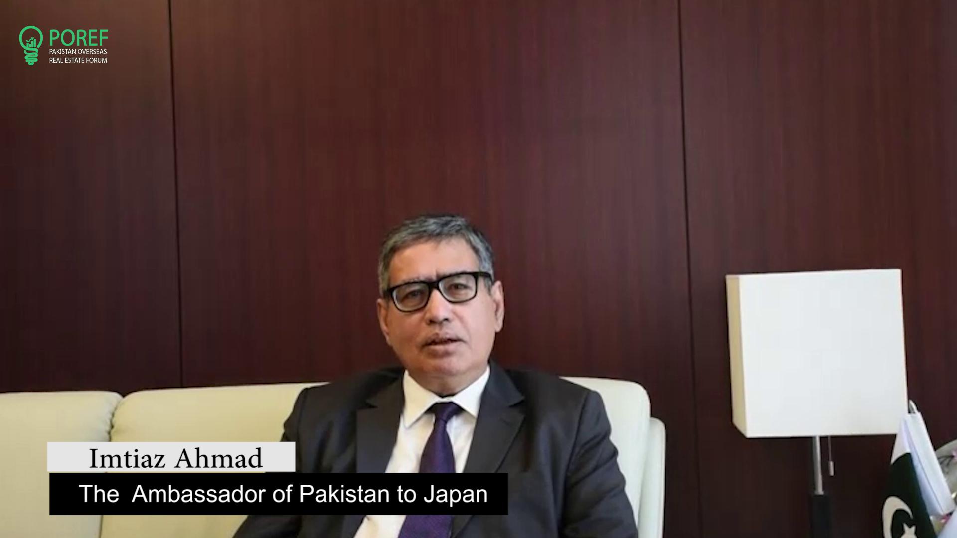 Imtiaz Ahmad, Ambassador of Pakistan to Japan